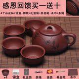 润洲宜兴紫砂壶名家纯全手工正品球孔石瓢原矿茶壶刻绘套装茶具