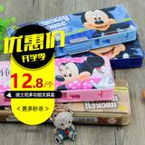 多功能文具盒联众迪士尼儿童创意笔盒男女学生学习用品米奇铅笔盒