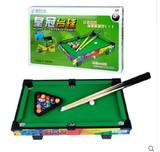 皇冠儿童台球桌玩具 80661迷你木制桌球 亲子互动玩具