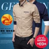 冬季纯棉男士保暖衬衫男加绒加厚长袖衬衫韩版修身青年男衬衣潮流