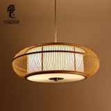 日式灯具客厅灯大气餐厅吊灯圆形主卧室灯现代简约田园风格书房灯