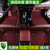 2016老款新奥迪A4L全包围A6L专用A8L Q5Q3Q7A3A5改装2017汽车脚垫
