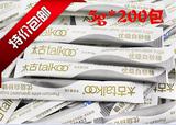 Taikoo太古纯正白砂糖 咖啡条糖/糖条 条形白糖包砂糖包200条包邮