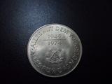 德国10马克纪念币 1974 东德建国25周年