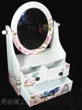 铁塔木制首饰盒木质化妆盒欧式饰品收纳盒梳妆盒女生日礼物大镜子