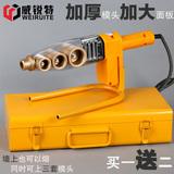 高品质电子恒温PPR热熔器 水管热熔机PB PE20-32热合塑焊机焊接器
