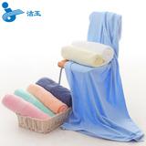 孚日洁玉正品 超大纯棉成人浴巾多功能 加大加厚 柔软吸水抹胸
