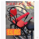 包邮宝宝加厚座椅加大后置儿童安全后座自行车电动车儿童座椅后
