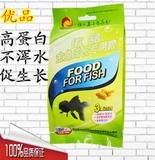 壹品红金鱼饲料鱼食 一品红优品金鱼锦鲤成长专用粮200g-绿袋装