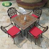 户外家具 阳台庭院休闲桌椅欧式铁艺大理石桌 铸铝桌椅五件套组合