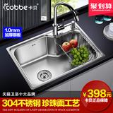 卡贝 珍珠面单槽洗菜盆加厚 厨房单盆304不锈钢水盆洗碗池