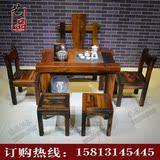 老船木茶桌椅组合阳台茶几功夫茶台小茶艺桌简约中式实木泡茶家具