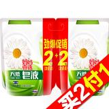 【天猫超市】妈妈壹选天然洗衣皂液护色两连袋2kg+2kg袋装补充装