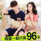 2套价2016情侣睡衣夏季韩版短袖纯棉薄款夏天家居服套装男女睡衣