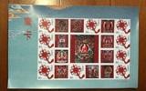 打折邮票 个性化唐卡小版西藏唐卡大版  80分中国结邮票 整版价格