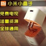 Xiaomi/小米小米小盒子3 4代2G四核增加强无线高清迷你电视机顶盒