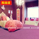 特价包邮 满铺地毯 粉紫色 加厚纯色拉绒家居/办公宾馆/家用卧室