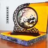 蜀绣手工刺绣双面绣屏风特色手工艺品超越湘绣中国礼品送老外包邮