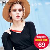 玛玛绨2016春秋季新款长袖黑色修身v领t恤女简约休闲时尚打底衫潮