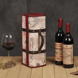 复古高档礼盒红酒包装盒地图皮单支葡萄酒包装盒子红酒盒单只木盒