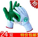 劳保手套 浸胶半胶绿胶片加厚耐磨工作胶皮手套劳保防滑批发包邮