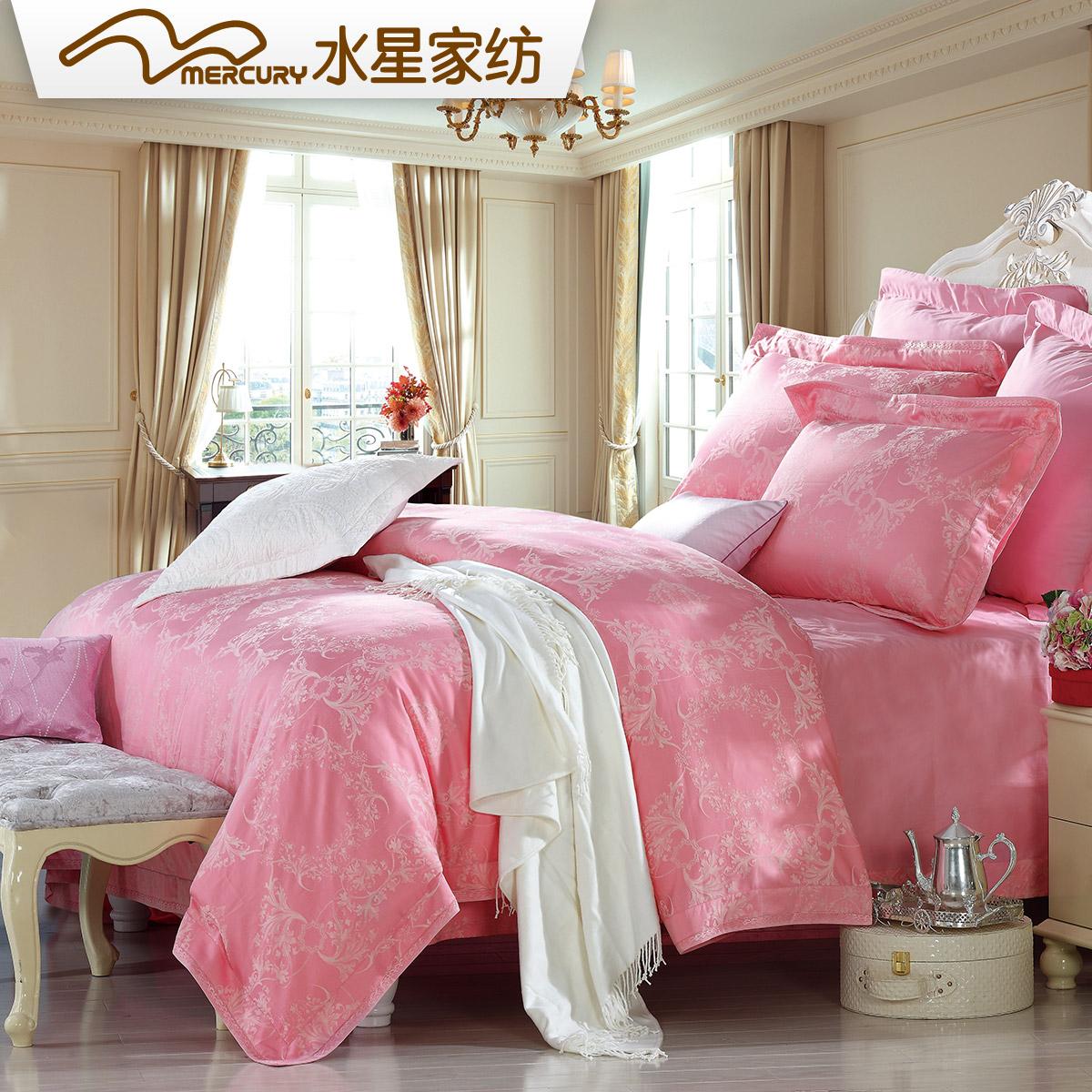 水星家纺 欧式卷纹竹棉提花染色四件套克莉丝 宫廷风床单被套