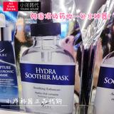 韩国代购ahc高浓度B5玻尿酸面膜补水保湿美白提紧致修复抗敏现货