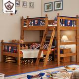 卡拉其 全实木床高低双层床儿童床男孩女孩子母床美式乡村组合床