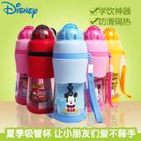 迪士尼水杯塑料带盖背带吸管杯米奇便携创意儿童水壶夏天学生杯子