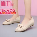 DUSTO/大东2016春季新款通勤中跟跟坡跟蝴蝶结女鞋单鞋DW16C3140A