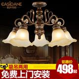 欧式吊灯复古铁艺卧室书房餐厅客厅灯具美式树脂简欧灯饰8132-5C