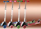 正品瑞士儿童滑板车 四轮4轮2-15岁宝宝踏板车3轮三轮折叠滑板车