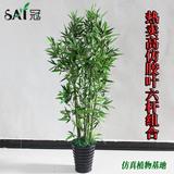 仿真竹子装饰酒店景观环保竹盆景六杆四季竹仿真植物假竹子盆栽