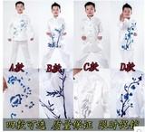 儿童中山装表演服合唱服民国学生装五四青年男童演出服白色民族风