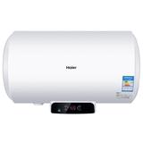 Haier/海尔 EC5002-Q6/50升/电热水器/淋浴/防电墙 送装同步包邮