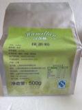 正品汉弥顿抹茶粉绿茶粉固体饮料直冲美味奶茶粉烘焙原料必备500g
