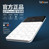 Talkase迷你反智能卡片手机 超薄超长待机双卡蓝牙反智能备用机