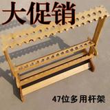 鱼竿展示架子竹板木制渔具放鱼杆支架的展架架子拐棍杆架抄网杆架