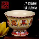 家居佛堂供具摆件陶瓷密宗八吉祥供杯供碗圣水杯贡杯藏传佛教用品