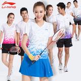 2016新款 李宁羽毛球服团购运动服男女款速干球衣短袖V领队服定制
