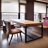 现代简约美式复古实木办公电脑桌工作台会议桌原木书桌餐桌椅组合