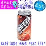 雀巢香滑即饮咖啡饮料180ml 罐装听装饮料批发