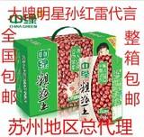 中绿粗粮王美人红豆口味谷物粗粮饮料250ml*16整箱全国包邮