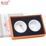 唐马仕古典超薄手绘陶瓷品茗杯礼盒中国风杯具茶具特色礼品送老外