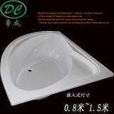亚克力嵌入式三角小浴缸0.9米1米1.1米1.2米1.3米1.4米1.5米42Q