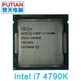Intel/英特尔 I7-4790K 全新散片cpu 包超4.5G 秒4770K 搭配优惠