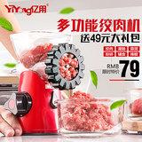 亿用多功能手动绞肉机装香肠机灌肠机家用手摇搅拌小型碎肉腊肠机