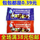 粤盛小混球麦丽素夹心巧克力豆麦丽素20克全场满38元包邮一盒20袋