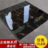 佛山瓷砖地砖800x800黑金花地板砖客厅全抛釉瓷砖卧室磁砖釉面砖