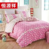 床单式纯棉合格品床上用品被套床品大红结婚特价加厚欧式四件套